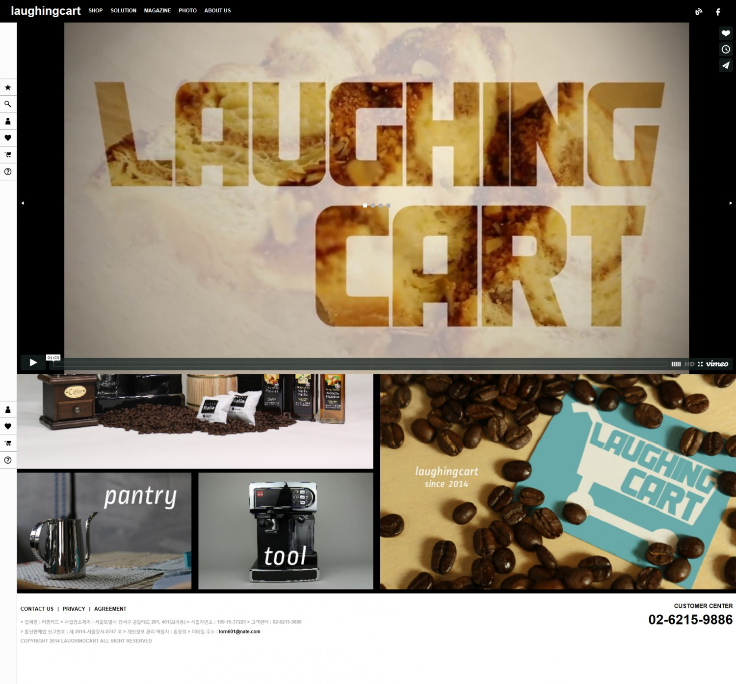 laughingcart01.cafe24.com