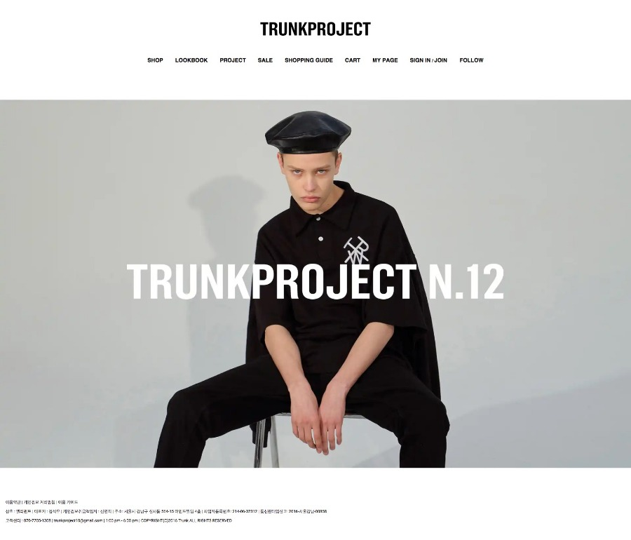 http://trunk-project.com/